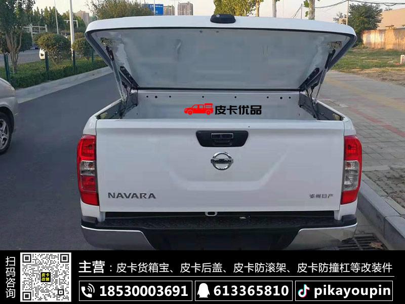 郑州日产纳瓦拉navara皮卡加装一体式液压平盖改装案例
